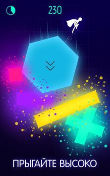 Light-It Up скриншот 11