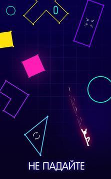 Light-It Up скриншот 13