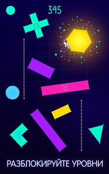 Light-It Up скриншот 6
