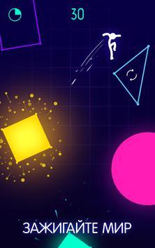 Light-It Up скриншот 8