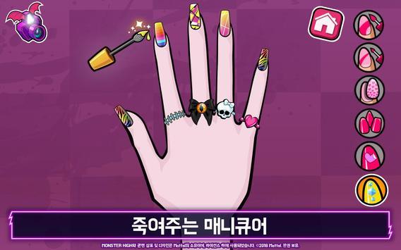 Monster High™ 미용실: 환상적인 패션 게임 스크린샷 2