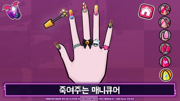 Monster High™ 미용실: 환상적인 패션 게임 스크린샷 7