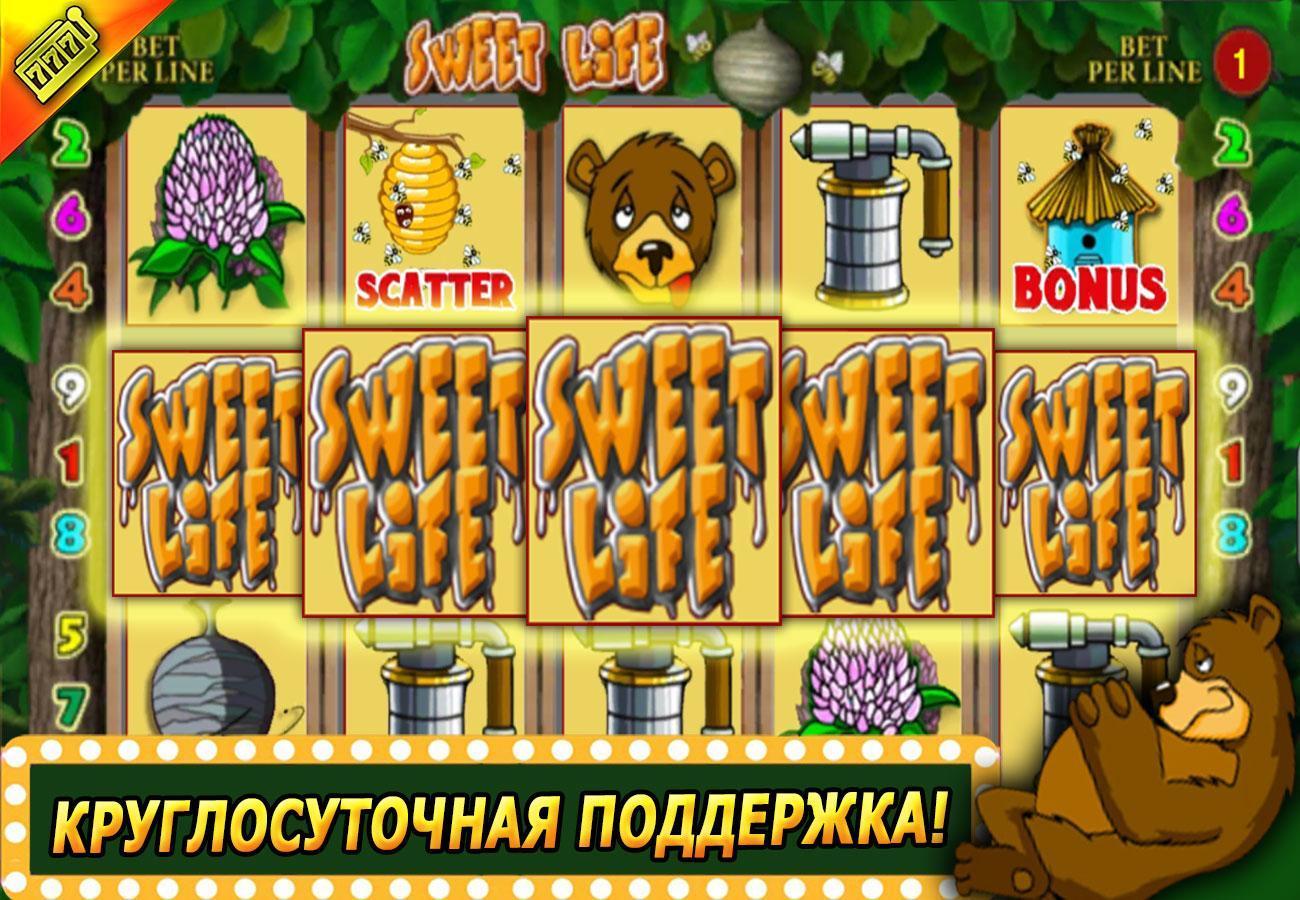 Получить бездепозитный бонус в казино