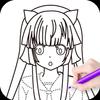 How To Draw Comics 圖標
