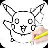 How To Draw Cartoon ícone