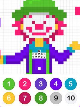 数字で塗り絵スケッチブック -  No.Draw スクリーンショット 12