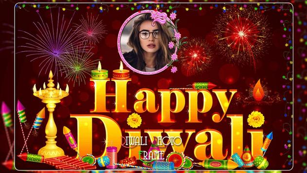 Diwali Photo Frame screenshot 1