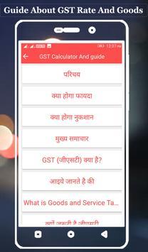 GST Calculator screenshot 3