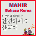 Fluent in Korean Everyday Advanced Learning 100%