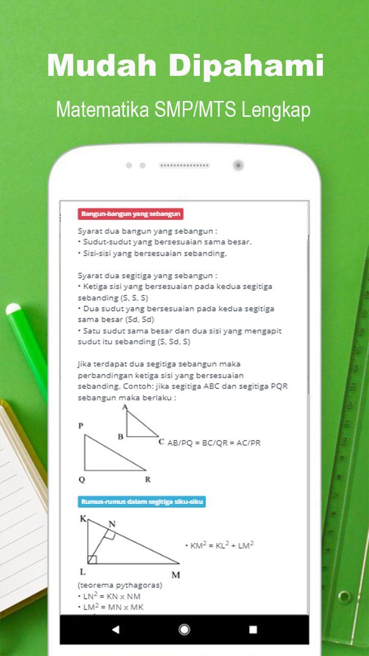 Android용 Rumus Matematika Smp Mts Kelas 7 8 9 Smart Materi Apk 다운로드