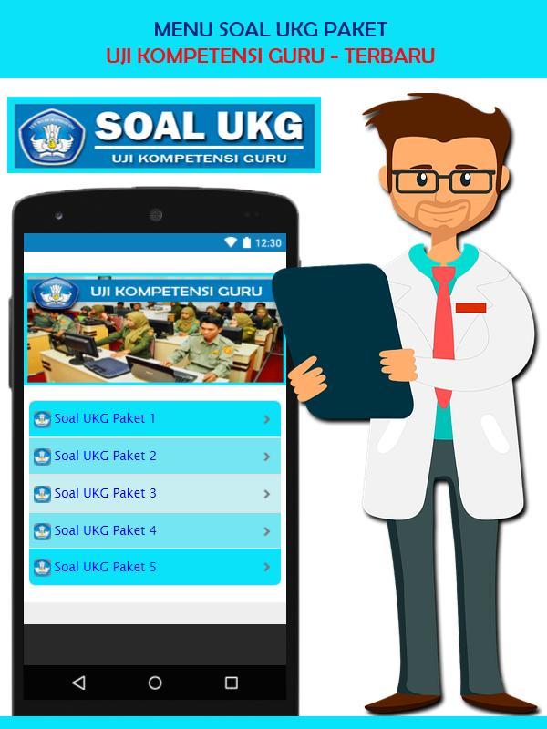 Soal Dan Kunci Jawaban Ukg 2020 For Android Apk Download