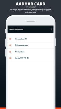 How to Download Aadhar Card screenshot 2