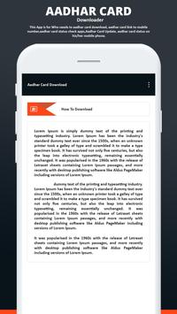 How to Download Aadhar Card screenshot 3