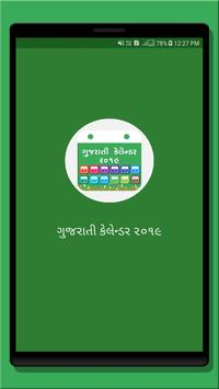 Gujarati Calendar 2020 (Monthly) poster