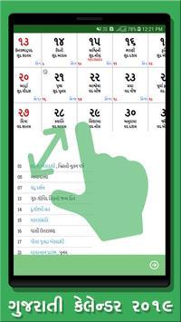 Gujarati Calendar 2020 (Monthly) screenshot 3