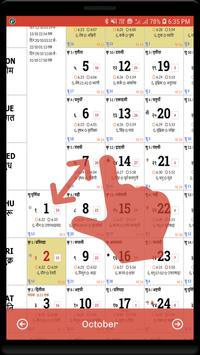 Hindu Calendar 2020 screenshot 5