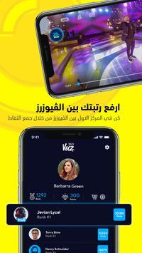 ٣٦٠ فيوز -  شاهد مقاطع فيديو مباشرة بتقنية ٣٦٠° تصوير الشاشة 3