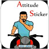 Akad Aukat Attitude - WAStickerApps icon