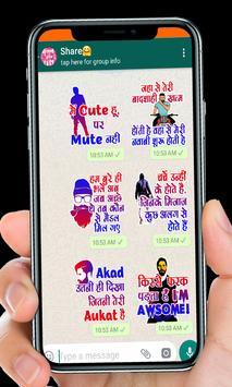 Akad Aukat Attitude - WAStickerApps screenshot 6
