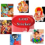 God Stickers icon