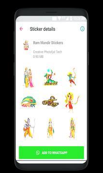 God Stickers screenshot 5