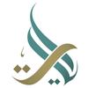 مصحف آيات иконка