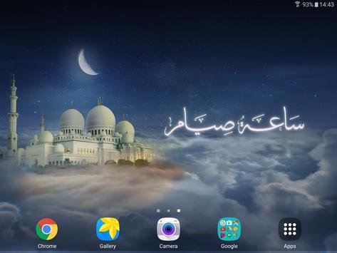 Ramadan Video Live Wallpaper screenshot 7