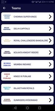IPL 2021 screenshot 1