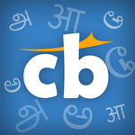 Cricbuzz - In Indian Languages APK