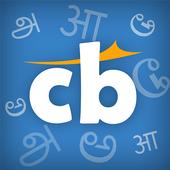 Cricbuzz icon