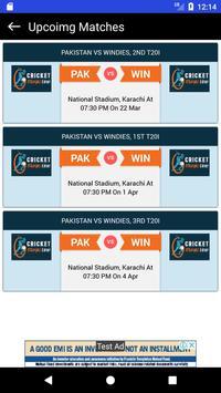 CricketScore - Cricket Magic Line скриншот 5