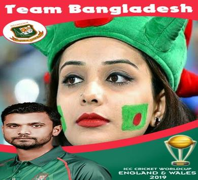 2019 Cricket World Cup Photo Frame poster