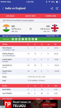 Cricket live maza screenshot 5
