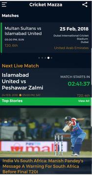 Cricket Mazza screenshot 1