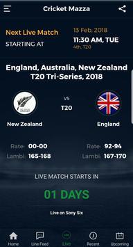 Cricket Mazza screenshot 2