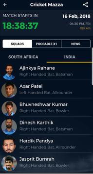 Cricket Mazza screenshot 5