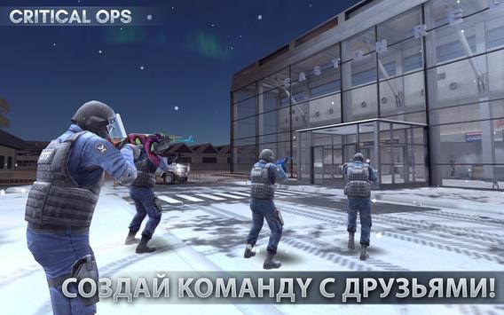Critical Ops скриншот 16