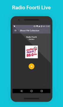 Bhoot FM Collection screenshot 7