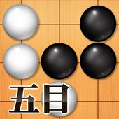 Gomoku Free icon