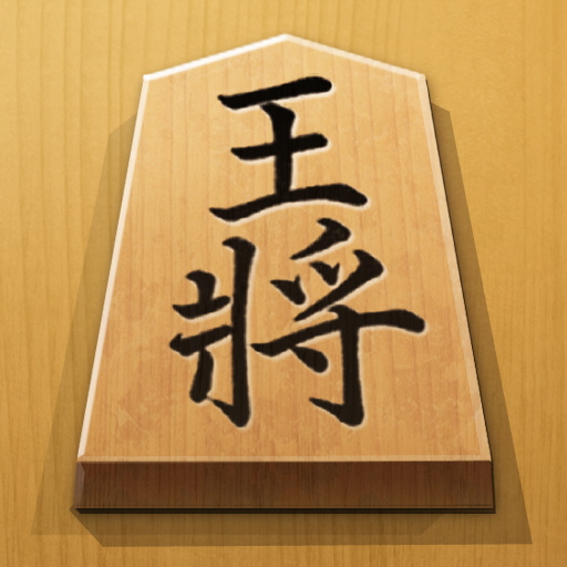 Download Shogi Free – Japanese Chess For Android