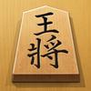 将棋アプリ 百鍛将棋 -初心者でも楽しく遊べる本格ゲーム- アイコン