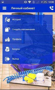 Плеяда screenshot 1