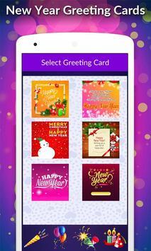 New Year 2019 Greeting Cards screenshot 1