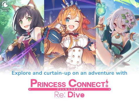 Princess Connect! Re: Dive capture d'écran 14