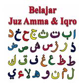Juz Amma Dan Iqro icon