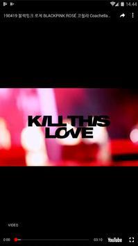 Blackpink - Kill This Love - Best Lyrics & Video screenshot 2