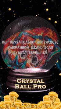 Crystal Ball Pro poster