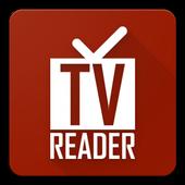 TV Reader icon