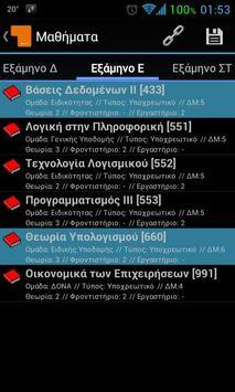 CST Connect screenshot 4