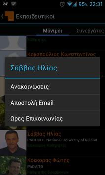 CST Connect screenshot 7
